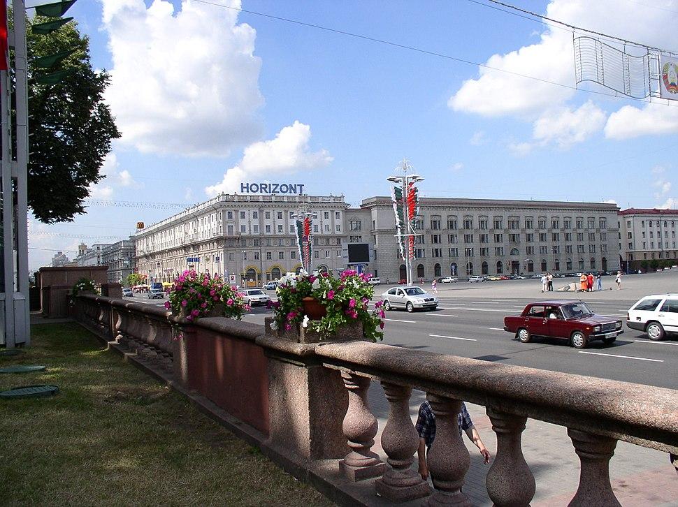 collegare Minsk dating app rating