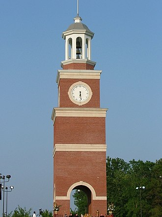 Union University - Miller Tower at Union University