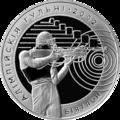 Biathlon (silver, 2001) rv.png