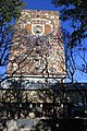 Biblioteca Central UNAM muro poniente.jpg