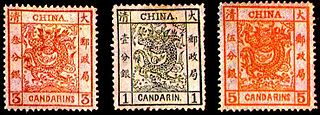 Postage stamps and postal history of China