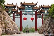 Bingyu-Valley Liaoning China Gate-at-the-barrier-lake-01.jpg