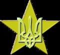 BoNM - Ukraine Star.png
