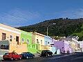 Bo Kaaps colorful houses.JPG