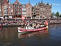 Boat 18 Poz & Proud, Canal Parade Amsterdam 2017 foto 2.jpg