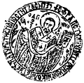 Boboshtitsa Saint Nicholas Seal 1739.png