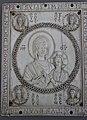 Bode Museum marfil bizantino. 05.JPG