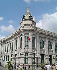 Bank of Portugal building in Braga.