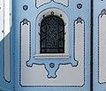 Bratislava. Modrý kostolík. 2019-06-01 15-41-22.jpg