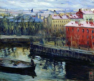 Osip Braz - Image: Braz Leningrad