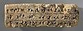 Brick with inscription of Ashurnasirpal II MET DP249702.jpg
