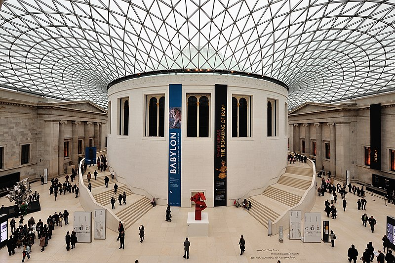 File:British Museum Dome.jpg