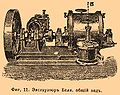 Brockhaus and Efron Encyclopedic Dictionary b14 821-1.jpg