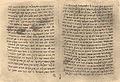 Brockhaus and Efron Jewish Encyclopedia e9 609-0.jpg