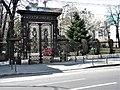 Bucuresti, Romania. Casa Oamenilor de Stiinta. (CASA ASSAN) Aprilie 2018. Poarta (B-II-m-B-19009) (Poarta de intrare).jpg