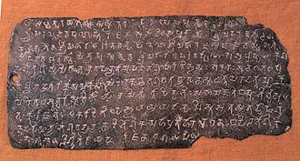 Budhagupta - Image: Budhagupta