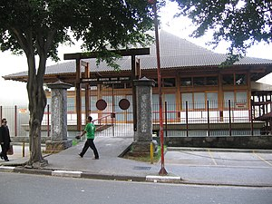 Buddhism in Brazil - Busshinji, Sōtō Zen Buddhist temple in Liberdade, São Paulo, is the headquarters for the school's mission in South America.