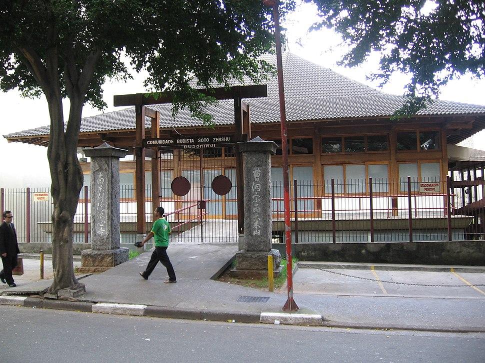 Budismo brasil sotozen sao joaquim