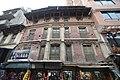Building in Kathmandu (17209005894).jpg