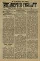 Bukarester Tagblatt 1889-05-10, nr. 105.pdf