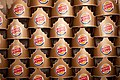 Burger King Crown (4470166945).jpg