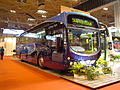 Bus DSC00283 (16200435788).jpg