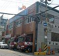 Busan Jungbu Fire Station Bumin Fire House.JPG