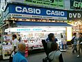 CASIO stalls part 2 in the Akiba South Ura street (2010-09-25 17.25.52).jpg