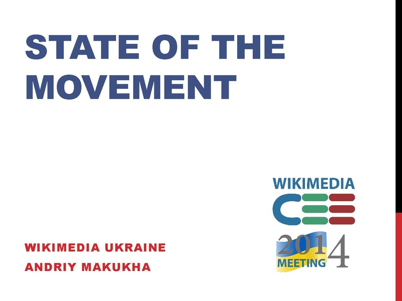 Файл:CEEM 2014 - State of The Movement.pdf