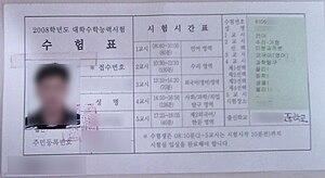 Testee's card of CSAT, a korean examination re...