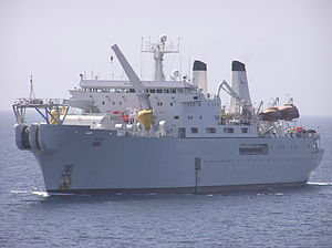 Cable Ship Niwa, offshore Mumbai - April 2005.jpg