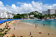Caleta Beach in Acapulco, Mexico 2009.jpg