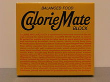 Calorie Mate Block, Cheese Flavor.jpg