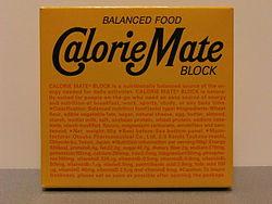 Calorie Mate Block, Cheese Flavor.jpg
