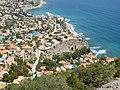 Calpe-maryvilla - panoramio (1).jpg
