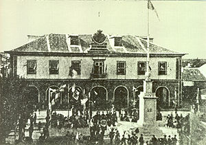 Póvoa de Varzim City Hall - City Hall in mid-19th century