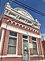 Campbell County Fire Insurance Building, Washington Street, Alexandria, KY (50227287412).jpg
