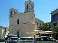 Campofelice di Roccella - panoramio (2).jpg