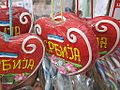 Candyman in Serbia 038.JPG