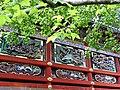 Carved Cloisters at Yomeimon Gate - Toshogu Shrine - Nikko - Japan - 01 (48042216656).jpg