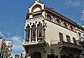 Casa Domenech i Montaner-Canet de Mar.JPG