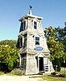 Castlehillwindmill.jpg