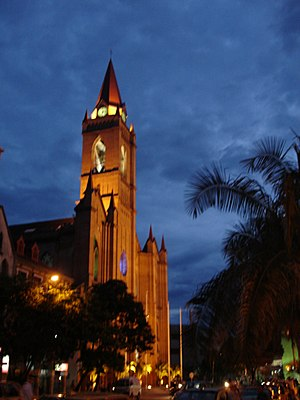 Neiva, Huila - Image: Catedral de Neiva
