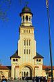 "Catedrala Arhiepiscopală ""Sfânta Treime"" 3.jpg"