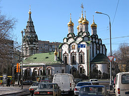 Cathedral of St Nikolay in Khamovniki Moscow.jpg