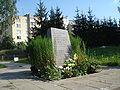 Cemetery of Soviet prisoners of war in Naujoji Vilnia 4.jpg
