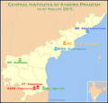 Central Institutes Map of Andhra Pradesh.png