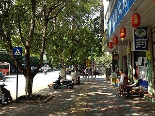 Kaiyuan, Yunnan County-level city in Yunnan, Peoples Republic of China