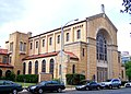 Central christian austin 2006.jpg