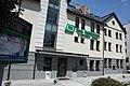 Centrala Banku Spółdzielczego w Jastrzębiu Zdroju.jpg